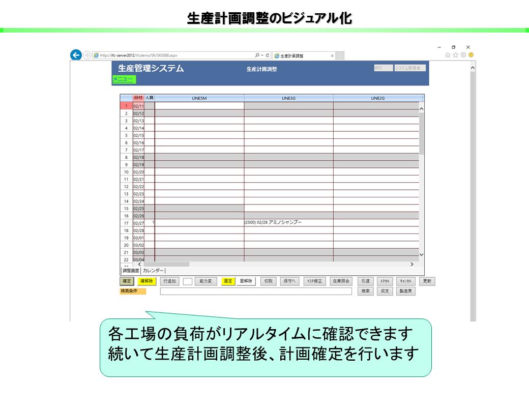 6_製品紹介資料_抜粋