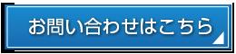 btn03_blue_08